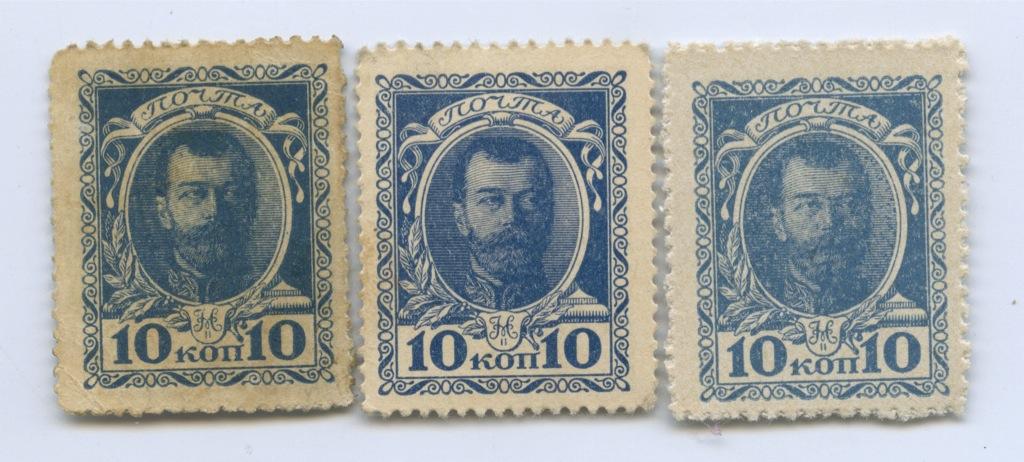 Набор марок-денег 10 копеек - Николай II (Российская Империя)