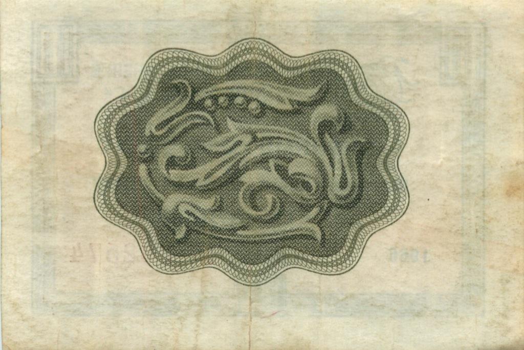 10 копеек (разменный сертификат наполучение товара) 1966 года (СССР)