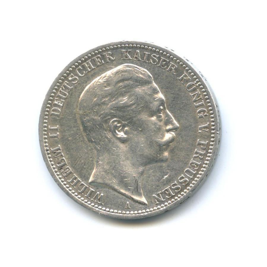 3 марки - Вильгельм II (Пруссия) 1912 года