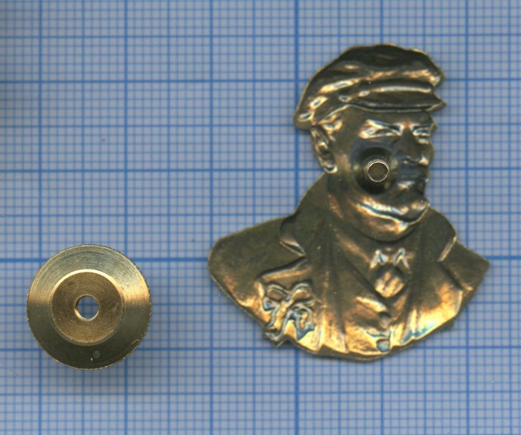 Знак «В.И. Ленин» (Россия)