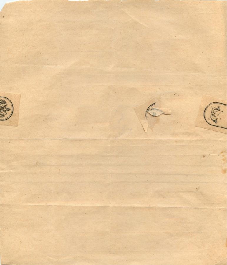 Телеграмма Министру Юстиций, Петроград 1917 года (Российская Империя)