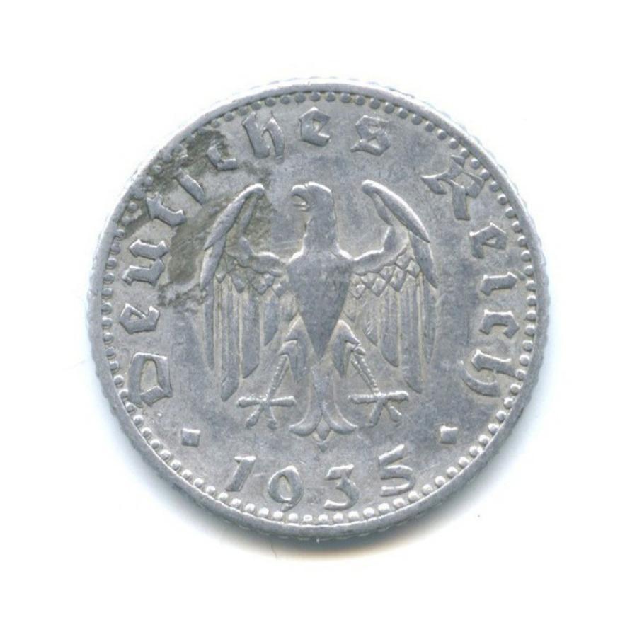 50 рейхспфеннигов 1935 года A (Германия (Третий рейх))