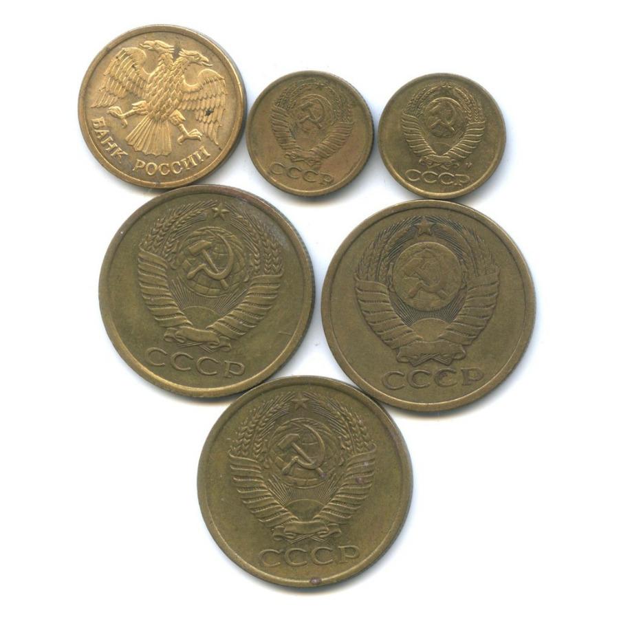 Набор монет (Россия, СССР)