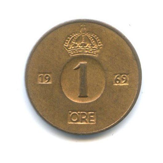 1 эре 1969 года (Швеция)