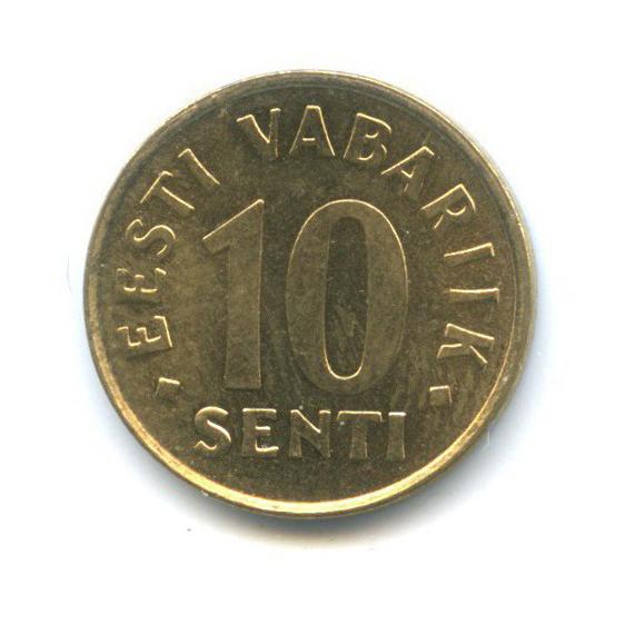 10 сентов 1991 года (Эстония)
