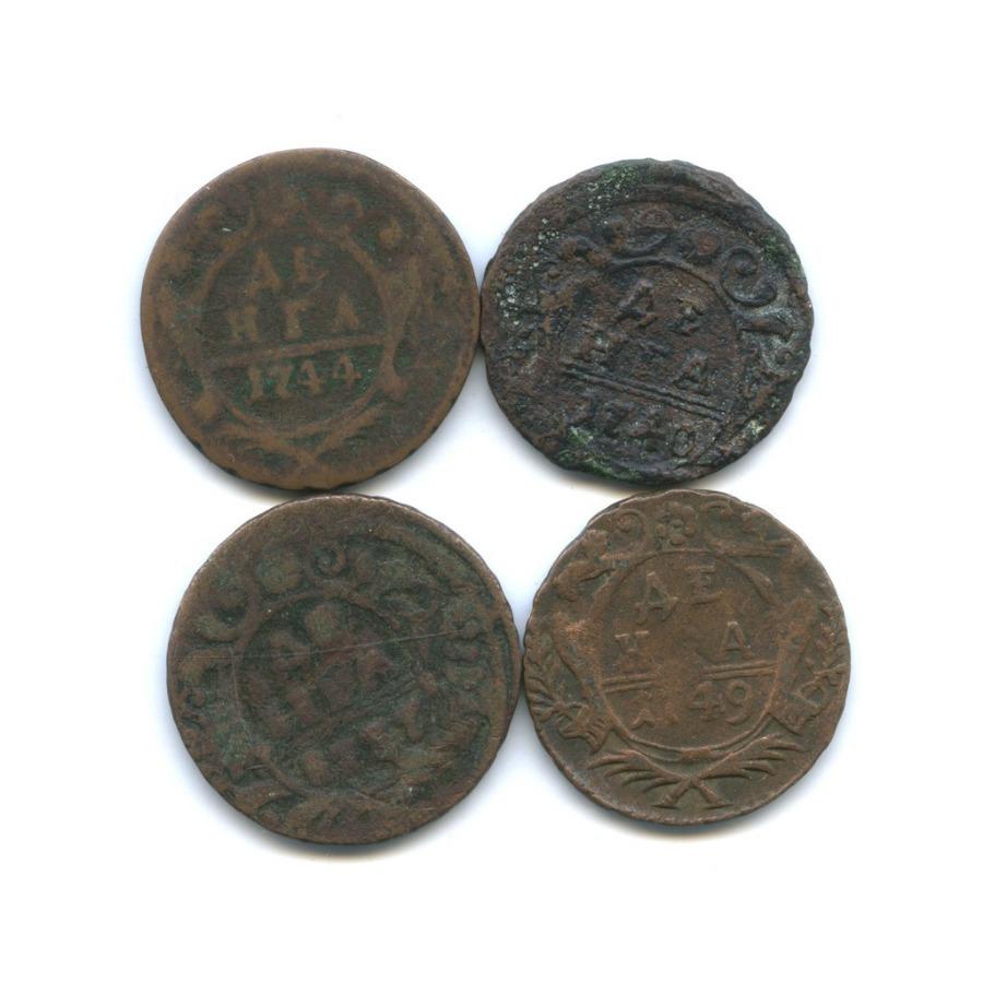 Набор монет денга (1/2 копейки) (Российская Империя)