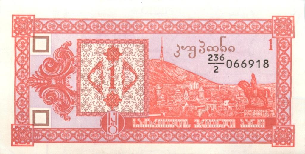 1 лари (Грузия)