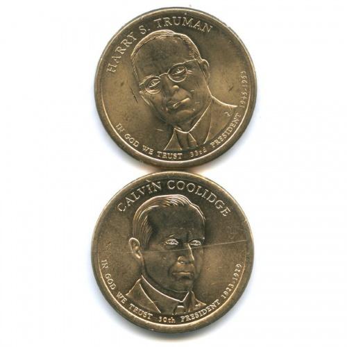 Набор монет 1 доллар - Президенты США 2014, 2015 Р (США)