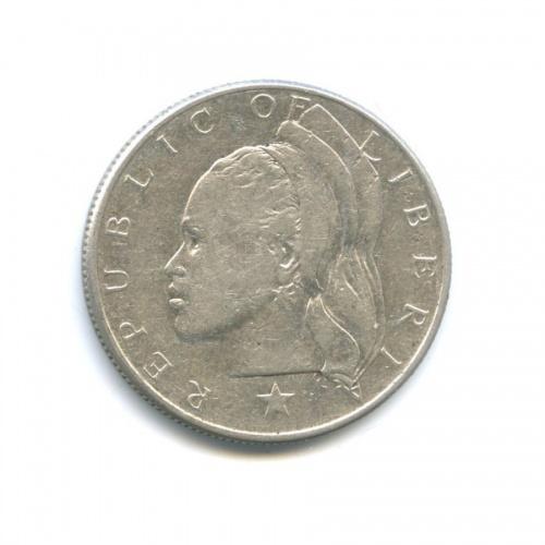 50 центов, Либерия 1960 года