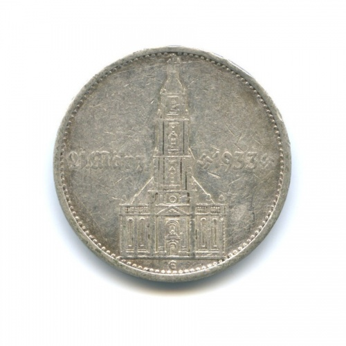 5 рейхсмарок — 1 год нацистскому режиму, Гарнизонная церковь вПотсдаме (21 März 1933) 1934 года E (Германия (Третий рейх))