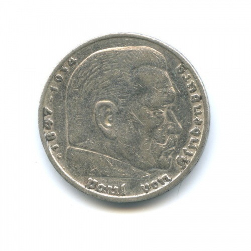 5 рейхсмарок 1936 года G (Германия (Третий рейх))
