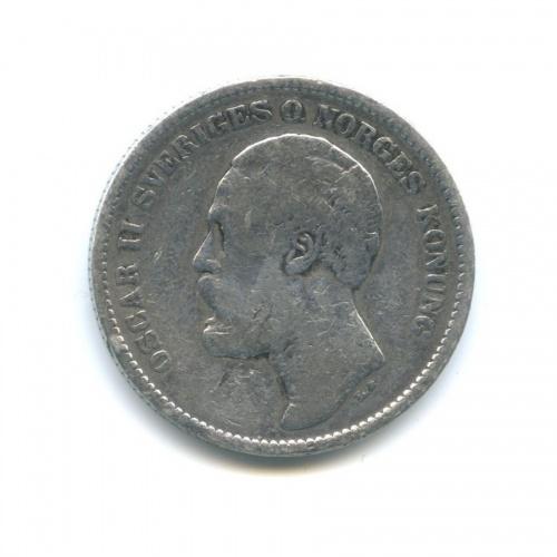 2 кроны - Оскар II 1878 года (Швеция)