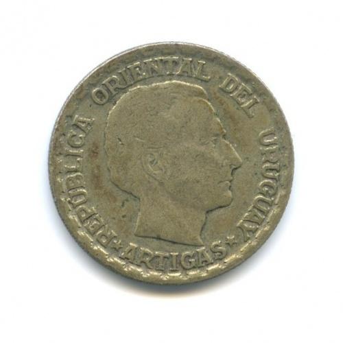 50 сентесимо 1943 года (Уругвай)