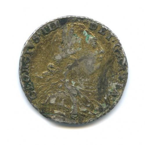 1 шиллинг - Георг III 1787 года (Великобритания)