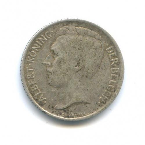 50 сантимов - Альберт I 1910 года (Бельгия)