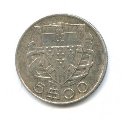 5 эскудо 1947 года (Португалия)