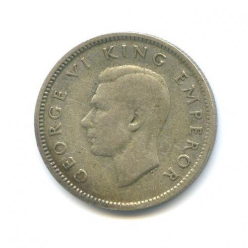 6 пенсов 1942 года (Новая Зеландия)