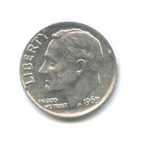 10 центов (дайм) 1963 года (США)