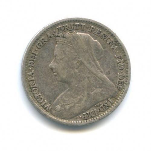 3 пенса 1898 года (Великобритания)