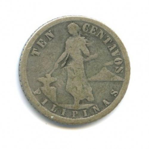 10 сентаво 1918 года (Филиппины)