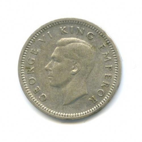3 пенса 1946 года (Новая Зеландия)