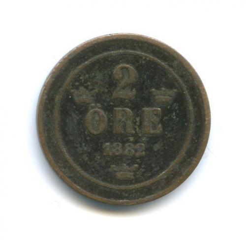 2 эре 1882 года (Швеция)