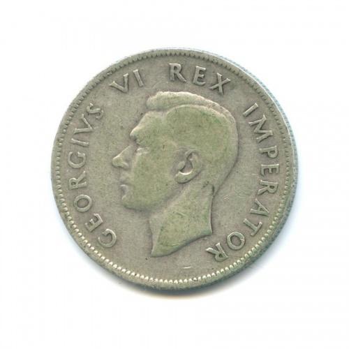 2 1/2 шиллинга 1942 года (ЮАР)