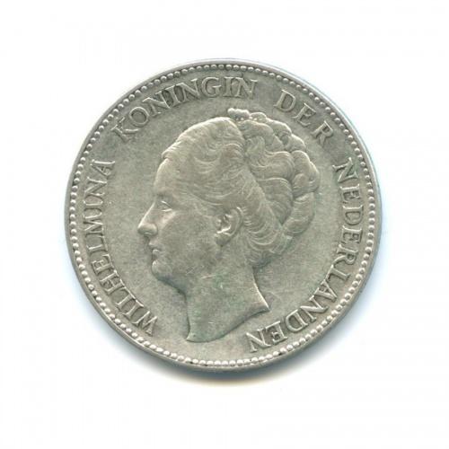 1 гульден 1931 года (Нидерланды)