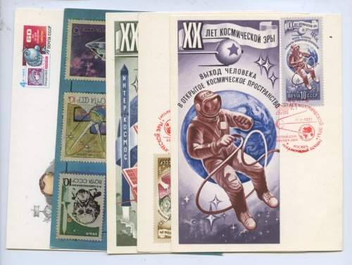 Набор почтовых открыток «Космос» (5 шт.) (СССР)