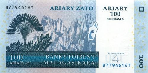 100 ариари (Мадагаскар)