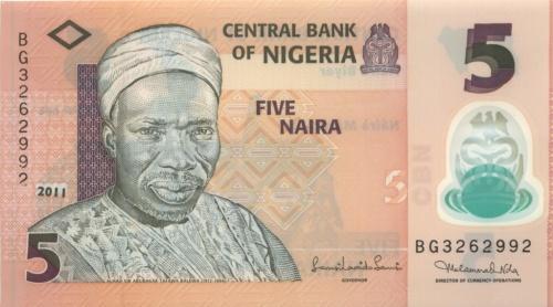 5 найра (Нигерия) 2011 года