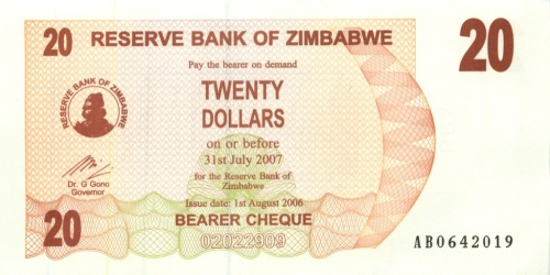 20 долларов (Зимбабве) 2006 года
