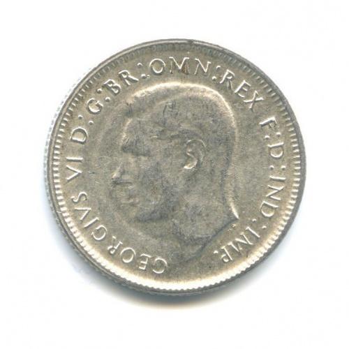 1 шиллинг 1943 года (Австралия)