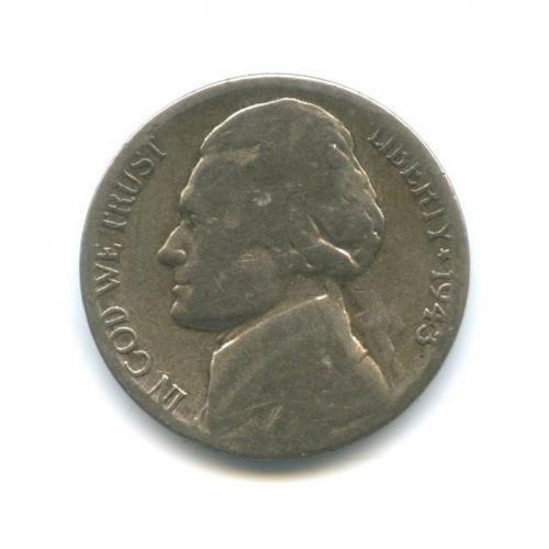 5 центов 1943 года S (США)