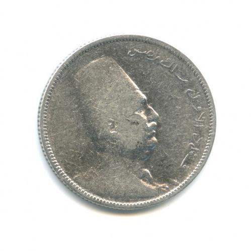 5 пиастров 1923 года (Египет)
