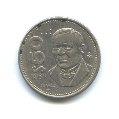 50 песо 1984 года n (Мексика)