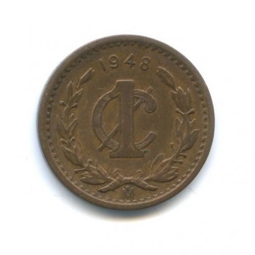1 сентаво 1948 года (Мексика)