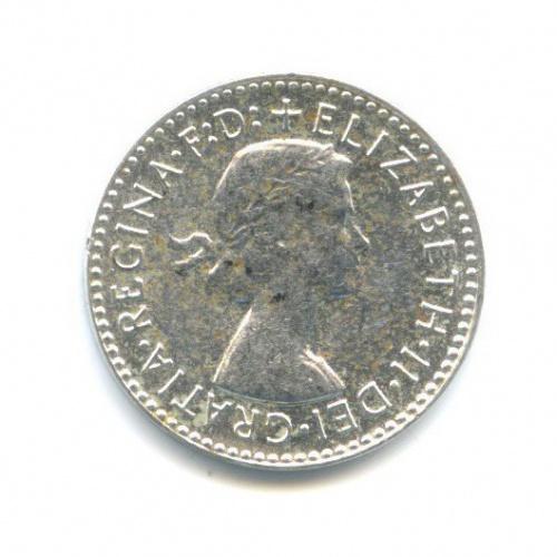 3 пенса 1962 года (Австралия)
