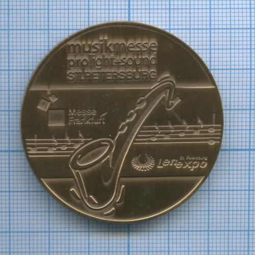 Медаль настольная «Участнику первой международной выставки музыкальных инструментов, профессионального светового извукового оборудования, музыкальных изданий» 2001 года (Россия)