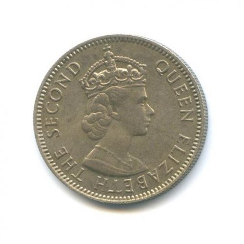 50 центов, Восточная Африка 1960 года