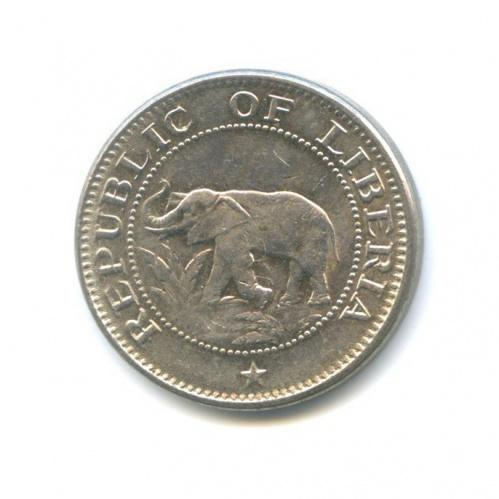 5 центов, Либерия 1961 года