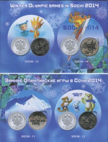 Набор монет 25 рублей - Олимпийские игры, Сочи 2014 (вальбоме, сбанкнотой 100 рублей 2014) (Россия)