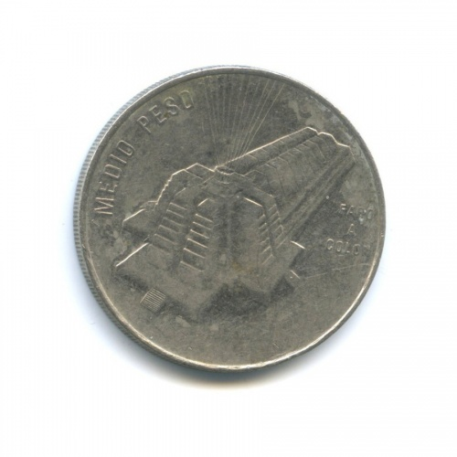 1/2 песо 1989 года (Доминикана)