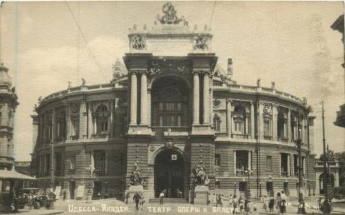 Карточка почтовая (Украина)