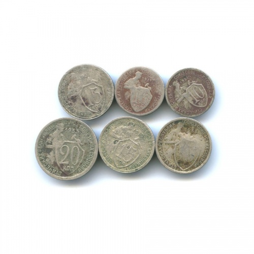Набор монет СССР 1931-1933 (СССР)