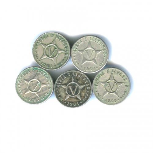 Набор монет 5 сентаво (Куба)