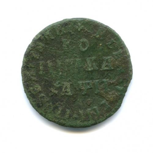 1 копейка 1708 года (Российская Империя)