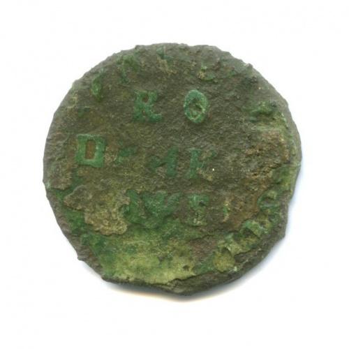 1 копейка 1715 года (Российская Империя)