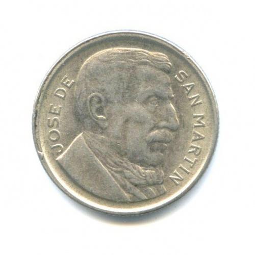 10 сентаво 1951 года (Аргентина)