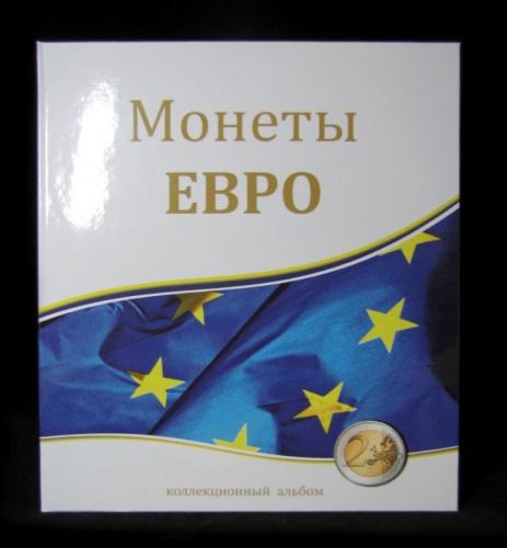 Альбом для монет «Монеты Евро»